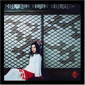 天野月子专辑:天龍