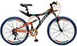 "Merax Yond 26"" Dual-Suspension 21 Speed Mountain Bike"
