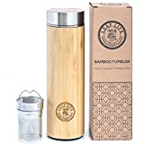 Original Bamboo Tumbler with Tea Infuser & Strainer by LeafLife | 17oz Stainless Steel Water Bottle | Vacuum Insulated Coffee Travel Mug | BPA-Free | Mesh Filter for Brewing Loose Leaf & Fruit Infused