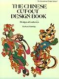 Chinese Cut-Out Design Book, Barbara Holdridge, 0880451114