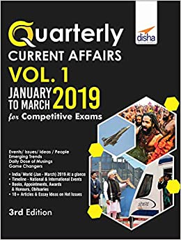Buy Quarterly Current Affairs - January to March 2019 for