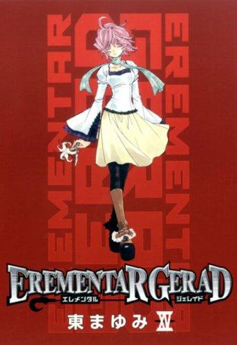 EREMENTAR GERAD 15 (BLADE COMICS)