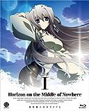 境界線上のホライゾン (Horizon on the Middle of Nowhere) (初回限定版) 全7巻セット [マーケットプレイス Blu-rayセット]