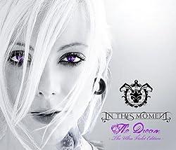 Dream: Ultra Violent Edition (Bonus CD)