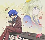 Code Geass - Akito The Exiled Sound Episode 1 [Japan CD] VTCL-60305