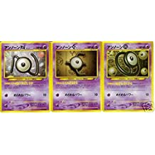 Pokemon Card Japanese - Unown E, N, and O 201 - Neo Discovery