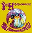 Are You Experienced - Jimi Hendrix Experience