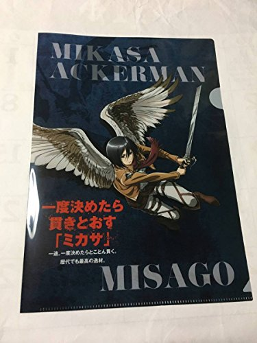 進撃の巨人 生きものになれる展 クリアファイル ミカサの商品画像