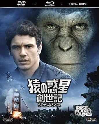 Amazon.co.jp   猿の惑星:創世...