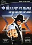 DVD : The Hebrew Hammer