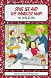 Song Lee and the Hamster Hunt, Suzy Kline, 0670847739