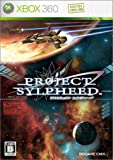 Project Sylpheed [Japan Import]