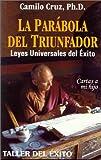 La Parabola del Triunfador, Camilo Cruz, 1931059098
