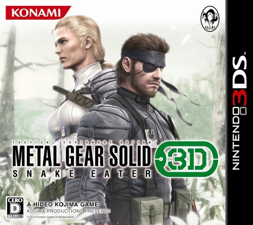 Metal Gear Solid: Snake Eater 3D [Japan Import]