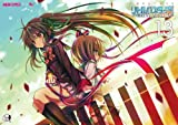 MAGI-CU 4-koma Little Busters! Ecstasy #13 [ Japanese Edition ]