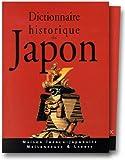 Dictionnaire historique du Japon Coffret 2 volumes