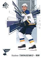 2016-17 Upper Deck SP Authentic #94 Vladimir Tarasenko St. Louis Blues Hockey Card