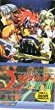 Langrisser 1, 2, and 3 Broccoli Hybrid Trading Cards 15 Pack Box