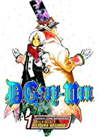 D.Gray-man 英語版
