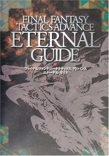Final Fantasy Tactics Advance Eternal Guide (Kadokawa game collection) (2003) ISBN: 4047071110 [Japanese Import]