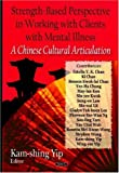 img - for Strength-Based Perspective in Working with Clients with Mental Illness: A Chinese Cultural Articulation book / textbook / text book