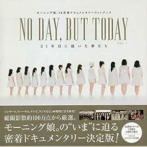 モーニング娘。'18密着ドキュメンタリーフォトブック『NO DAY , BUT TODAY 21年目に描いた夢たちVOL.1』