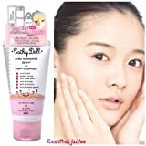 100 Ml Cathy Doll 3 in 1 Aura Whitening Ser…