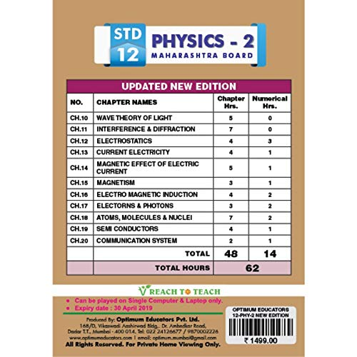 Optimum Educational DVDs HD Quality for Std 12 HSC Physics