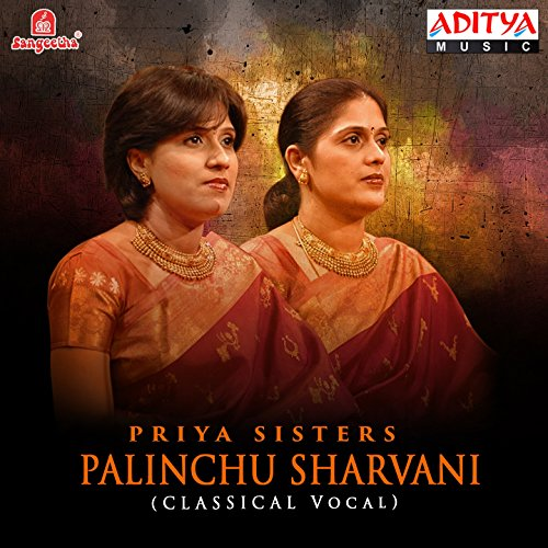 Download Tamil Mp3 Songs Thavam