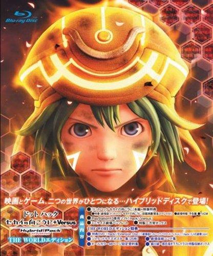 .hack Sekai No Mukou Ni + Versus Hybrid Pack [The World Edition] [Japan Import] by Namco Bandai Games