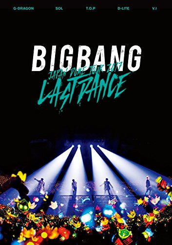 Blu-ray : BIGBANG - Bigbang Japan Dome Tour 2017: Last Dance (Japan - Import, 2PC)