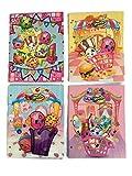Shopkins Bundle of 4 School Portfolio Folders (2-Pocket)