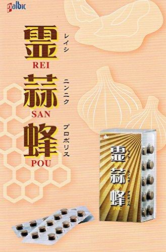 健康成分を豊富に含んだ素材を配合「霊蒜峰~れいさんぽう~」 まとめて3箱 B06X3VP1PF