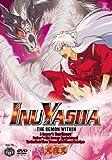 InuYasha, Volume 18: The Demon Within