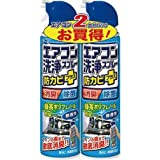 【アース製薬】アースエアコン洗浄スプレー防カビプラス 無香性 420mL 2本パック×5個セット
