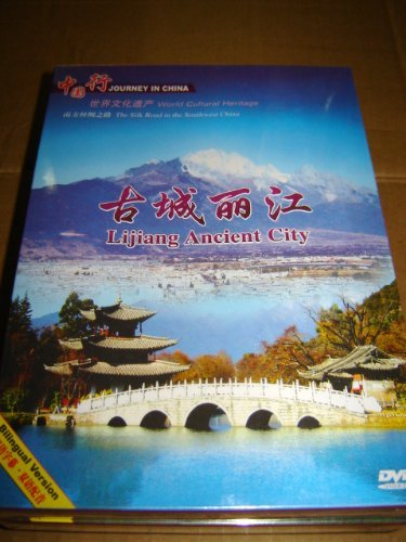 Journey in China – Lijiang Ancient City DVD