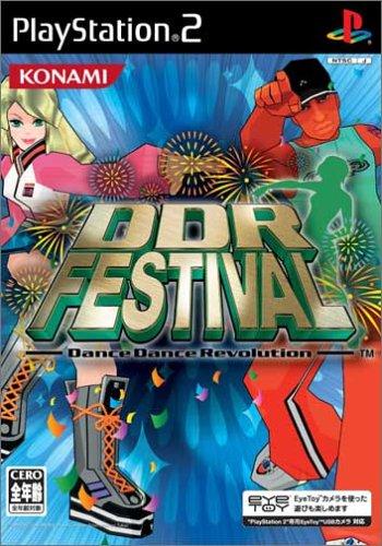DDR Festival Dance Dance Revolution