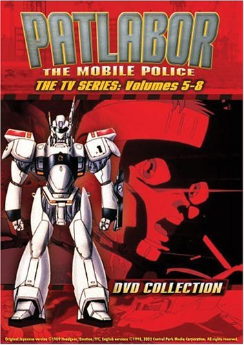 V Series Mobile (Patlabor - The Mobile Police, The TV Series Boxed Set (Vols. 5-8))
