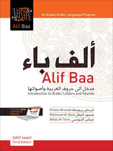 Alif Baa:Intro.To Arabic... W/Dvd (Pb)