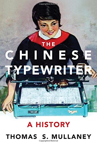 The Chinese Typewriter: A History (MIT - Shop Typewriter Uk