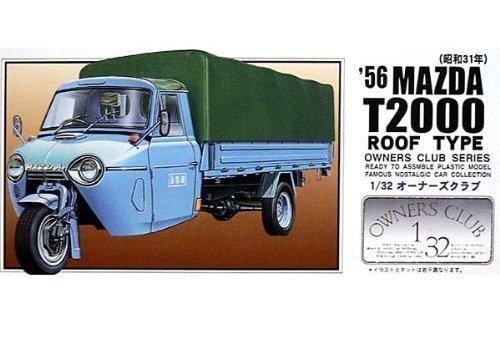 マイクロエース 1/32 オーナーズクラブシリーズ No.49 `56 マツダ T2000オート三輪 幌付の商品画像