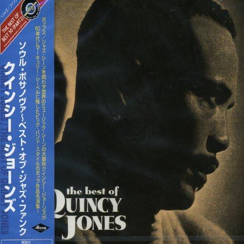Soul Bossa Nova by Quincy Jones ()