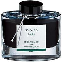 PILOT Iroshizuku Bottled Fountain Pen Ink, Syo-Ro, Dew on Pine Tree (Dark Turquoise) 50ml Bottle (69206)