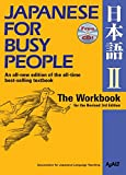 colonial america workbook - Japanese for Busy People II: The Workbook for the Revised 3rd Edition (Japanese for Busy People Series)