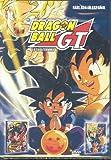 Dragon Ball GT- La Saga Termina Vol 2 en Espanol [NTSC / Region 1 - Latin American Import]
