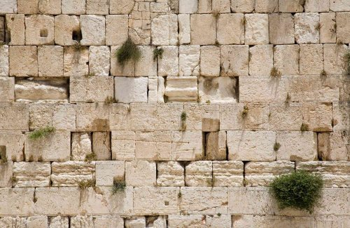 "12-Feet wide by 8-Feet high. Prepasted wallpaper high quality mural from a photo of the: Wailing Wall, Jerusalem. Easy to hang remove and reuse (hang again) if U do as in our demo video. 144""W x 96""H"