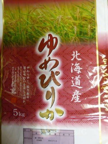 【超美味】令和元年産 北海道産ゆめぴりか5kg (玄米のまま)