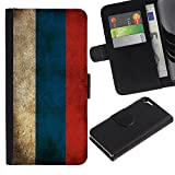 Graphic4You Vintage Russian Flag of Russia Design Wallet Leather Case Cover for Apple iPhone 5 & 5S