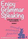 中学の英文法自習ノート