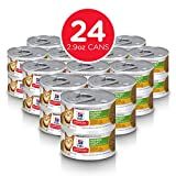 Hill's Science Diet Adult 7+ Youthful Vitality Chicken & Vegetable Stew Canned Cat Food, 2.9 oz, 24 Pack